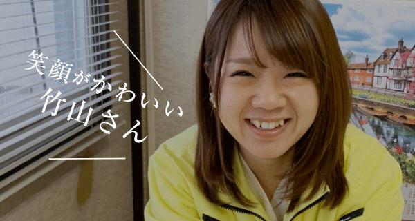 構内作業千葉さんのインタビュー